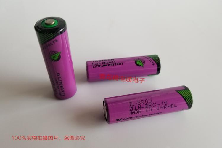 TL-5903 AA ER14505 原厂塔迪兰 TADIRAN 锂电池 按要求 加工 插头 焊脚 TL5903 6