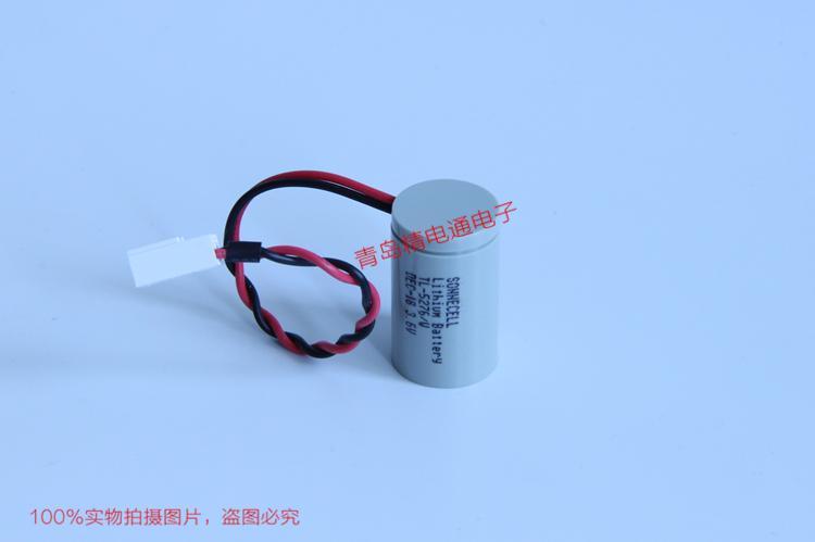 TADIRAN TL-5276/W 3.6V 1000 mAh Lithium Battery