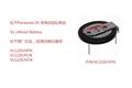 VL-1220 VL1220 HFN FCN VCN 焊脚 松下Panasonic 充电纽扣电池 7