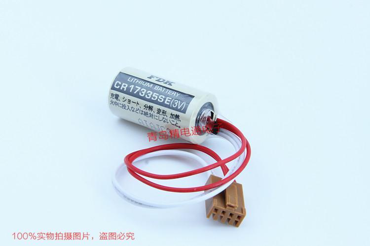 CR17335SE 带插头 焊片 焊脚 FDK 富士 锂电池 按要求加插头 及组合 2
