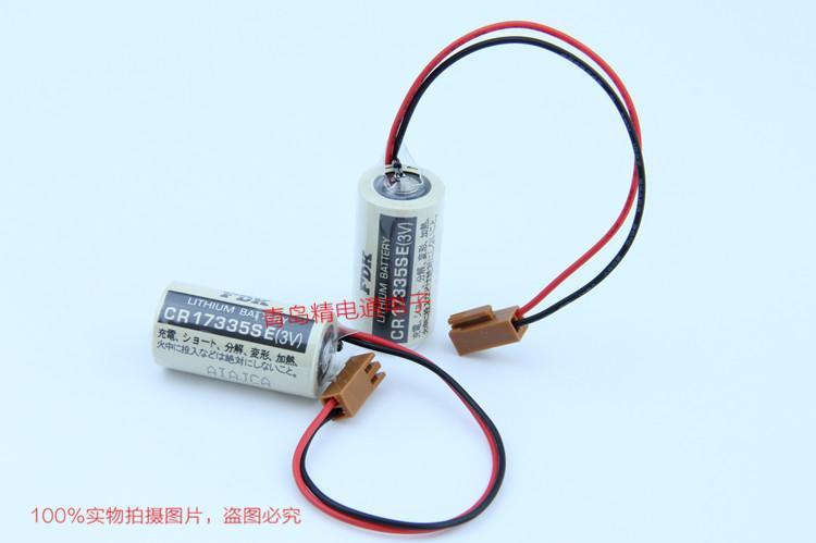 CR17335SE 带插头 焊片 焊脚 FDK 富士 锂电池 按要求加插头 及组合 10