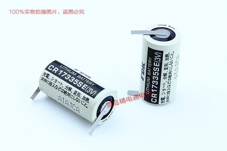 CR17335SE 带插头 焊片 焊脚 FDK 富士 锂电池 按要求加插头 及组合 12