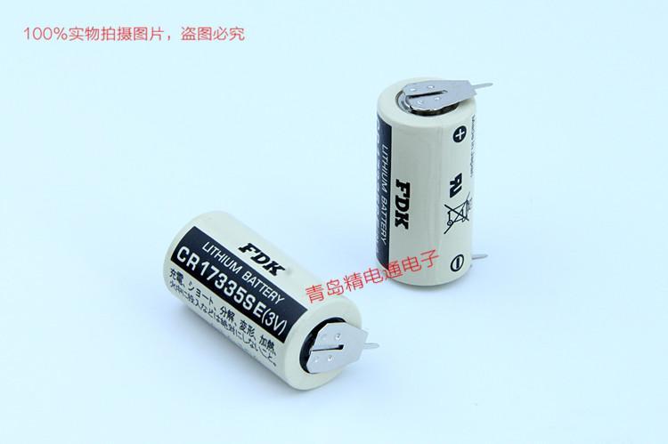 CR17335SE 带插头 焊片 焊脚 FDK 富士 锂电池 按要求加插头 及组合 13