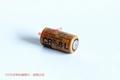 CR2/3 8.L 17335 Fuji FDK Fuji lithium battery  add plug welding pin