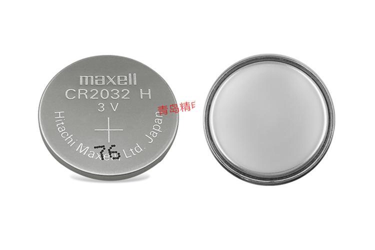 CR2032H 高容量 万盛 Maxell 锂电池 3V纽扣电池 可加焊脚 1