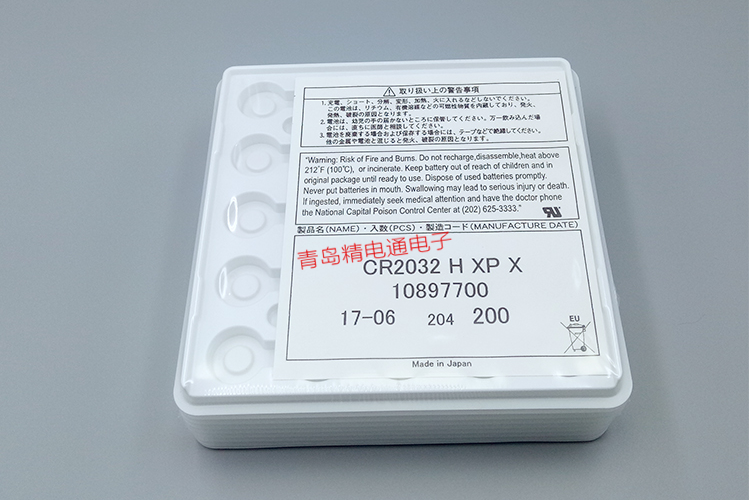 CR2032H 高容量 万盛 Maxell 锂电池 3V纽扣电池 可加焊脚 4
