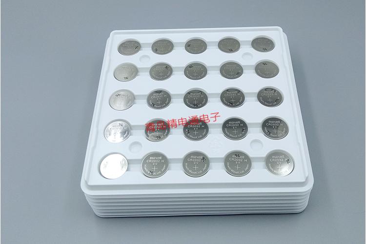 CR2032H 高容量 万盛 Maxell 锂电池 3V纽扣电池 可加焊脚 10