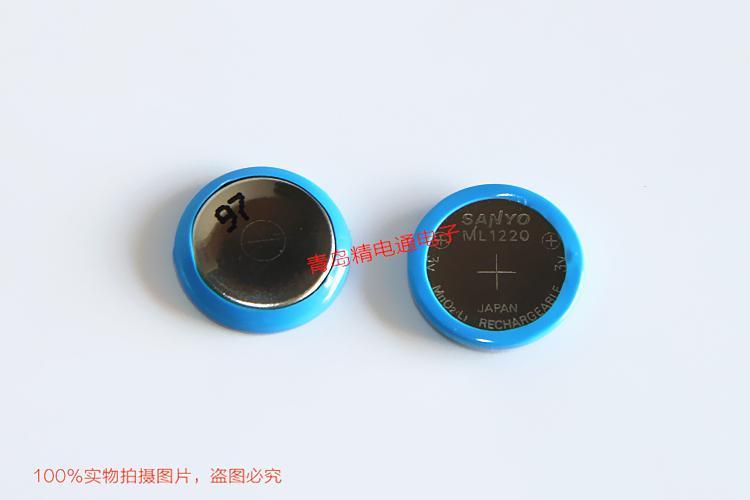 ML1220 单体 带脚 按要求加脚/插头 三洋 SANYO 3V充电纽扣电池 2