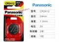 CR2412 可加焊脚 松下Panasonic 纽扣电池 汽车遥控器 手表电池 12