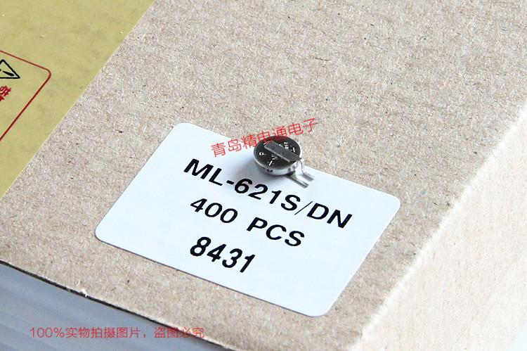ML621S/DN ML621S 松下Panasonic 锂电池 3V充电纽扣电池 1