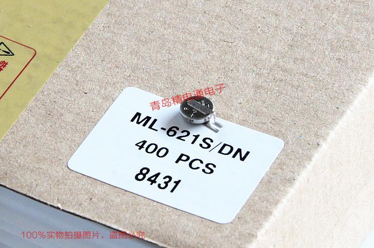 ML621S/DN ML621S 松下Panasonic 锂电池 3V充电纽扣电池 5