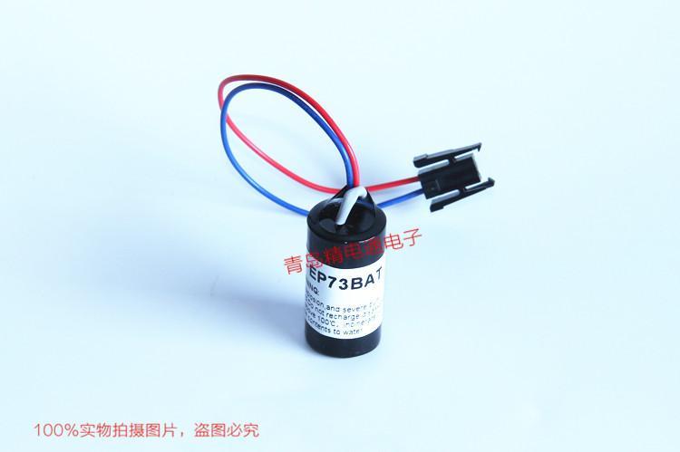 EP73BAT Mitsubishi 三菱 PLC 锂电池 8