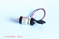 EP73BAT Mitsubishi 三菱 PLC 锂电池 15