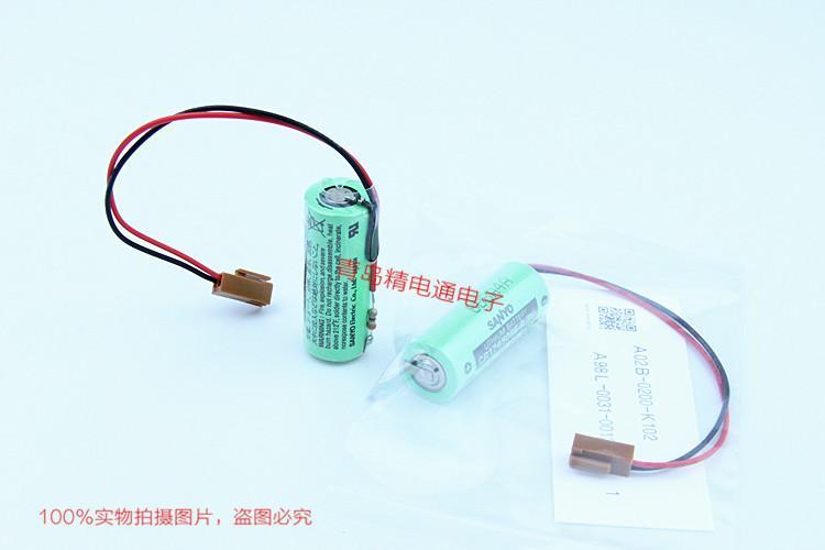 SANYO三洋 CR17450SE-R 带插头 焊片/脚 锂电池 按要求加插头/组合 1