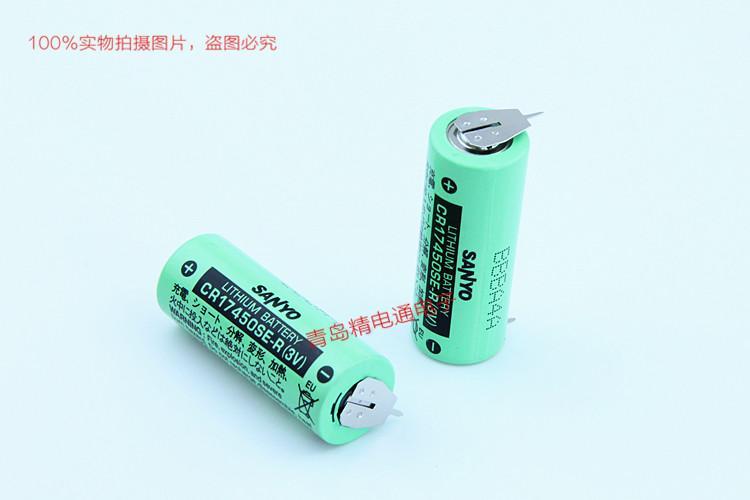 SANYO三洋 CR17450SE-R 带插头 焊片/脚 锂电池 按要求加插头/组合 6