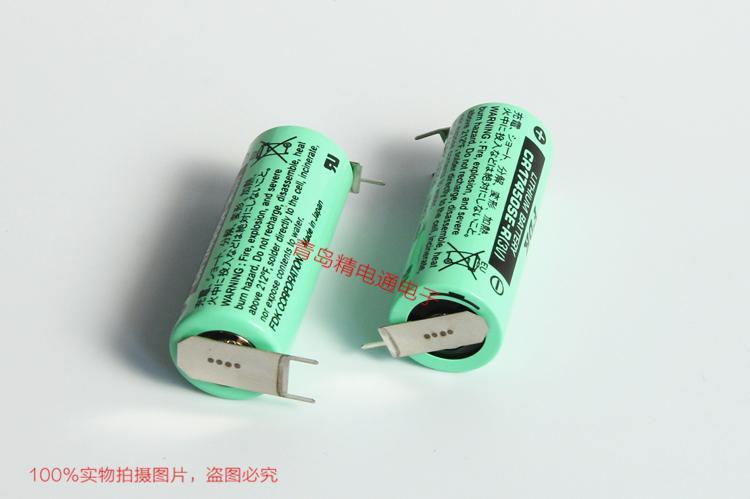 SANYO三洋 CR17450SE-R 带插头 焊片/脚 锂电池 按要求加插头/组合 7