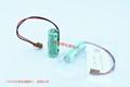 SANYO三洋 CR17450SE-R 带插头 焊片/脚 锂电池 按要求加插头/组合 9