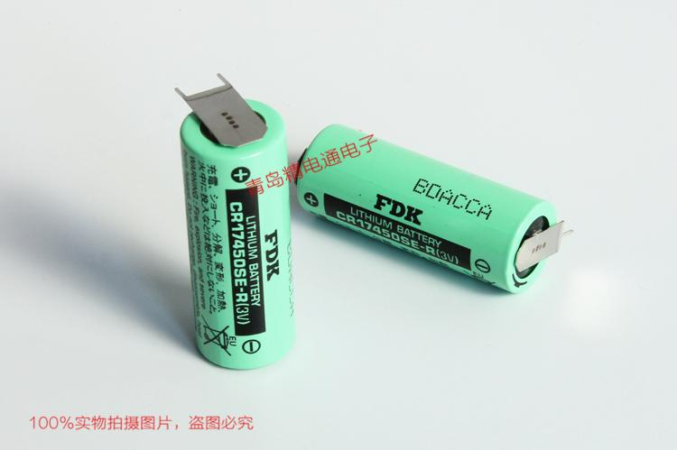 SANYO三洋 CR17450SE-R 带插头 焊片/脚 锂电池 按要求加插头/组合 12