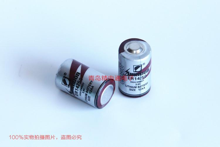 ER14250 ER1/2AA 3.6V 锂亚硫酰氯电池 4