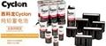 0840-0004 Cyclon EnerSys  2V 12Ah Lead-acid battery