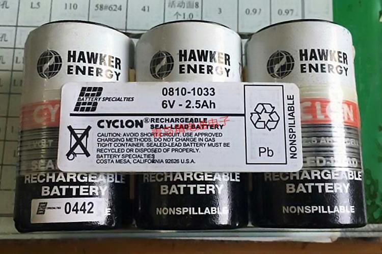 0810-1033 6V-2.5Ah Cyclon EnerSys 西科龙 铅酸蓄电池 6