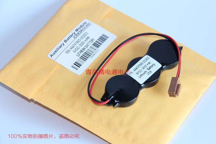 IC698ACC701 44A747665-001R03 GE发那科CNC专用锂电池 3
