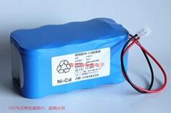 8-D4.0 古河 鎳鎘 蓄電池 4000mAh/5HR 9.6V