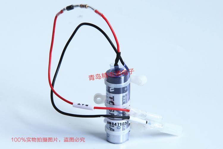 HW8471030-A YASKAMA 安川Motoman机器人 专用电池 479348-2 1