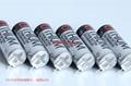 TOSHIBA东芝 中国  代理 ER17505VH 125℃ 高温电池 4