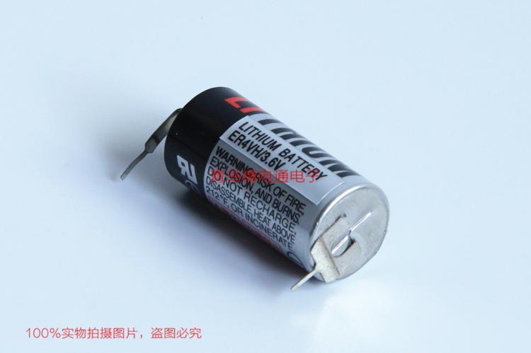 TOSHIBA东芝 中国  代理 ER4VH 125℃ 高温电池 3