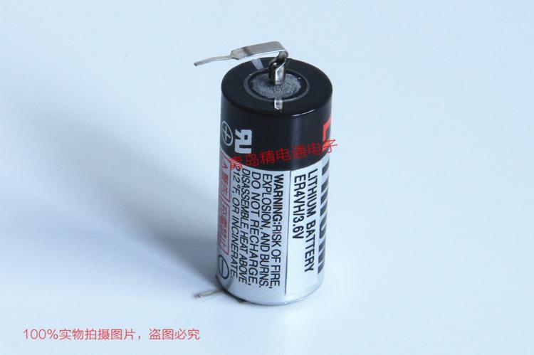 TOSHIBA东芝 中国  代理 ER4VH 125℃ 高温电池 4