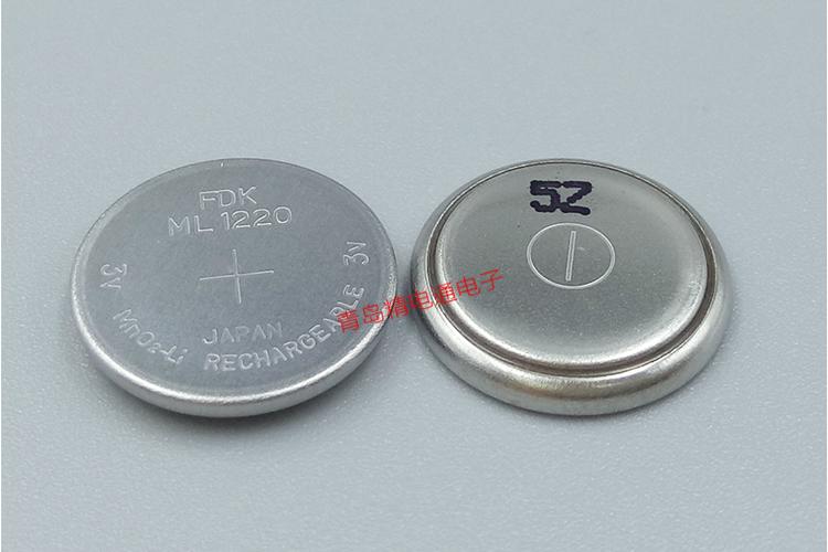 ML1220 单体 可带焊脚 插头 富士FDK 锂电池 3V充电纽扣电池 6