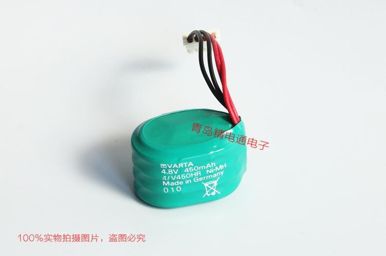 4/V450HR VARTA 瓦尔塔 带插头 充电电池组 4.2V 450mAh 4