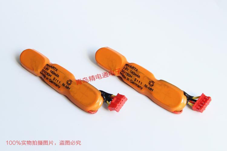 3/V150H VARTA 瓦尔塔 一字型带插头 充电电池组 3.6v 140mah 18