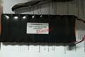12V 4.5Ah 充電鎳氫電