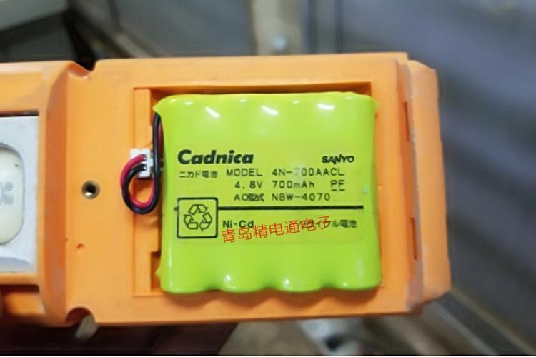 4N-700AACL GP 超霸 仪器设备充电电池 2
