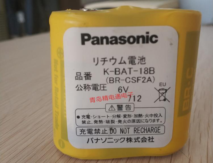 K-BAT-18B BR-CSF2A 6V 5000mAh 松下电池 设备电池 19
