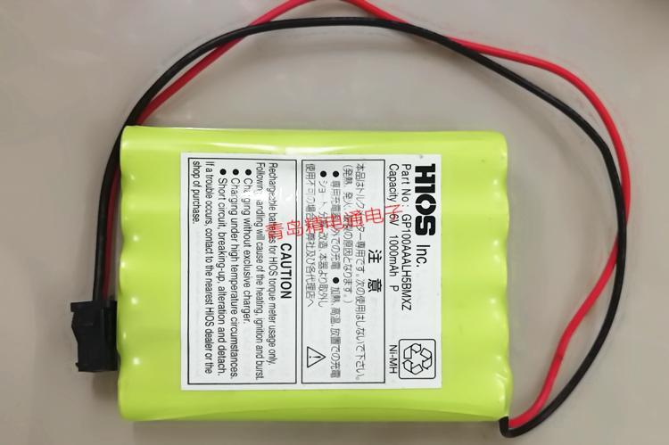 GP100AAALH5BMXZ GP 超霸 仪器设备充电电池 8