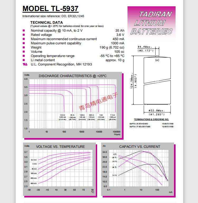 TL-5937 DD ER32L1245 塔迪兰TADIRAN 锂电池 可加 插头 焊脚 18