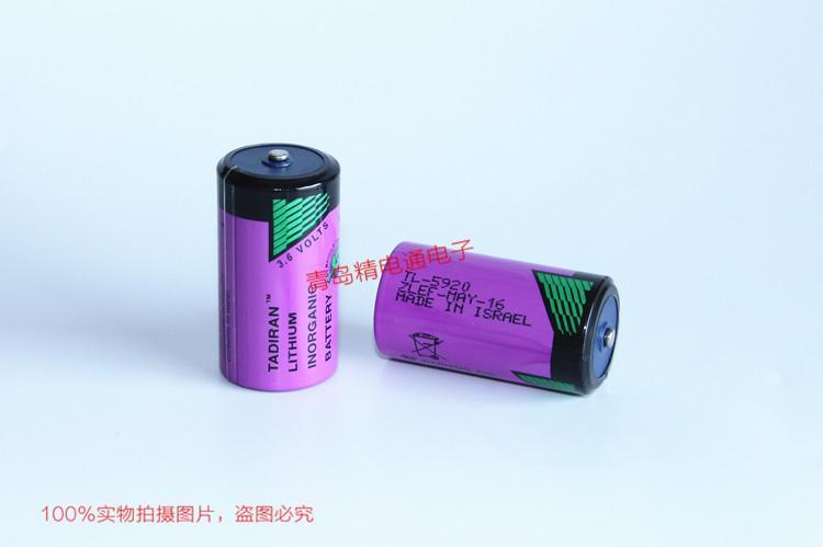 TL-5920 C 原厂塔迪兰TADIRAN 锂电池 可按要求加 焊脚 插头 TL5920 3