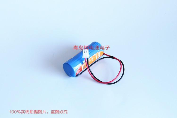 ER18505M 3.6V 锂亚硫酰氯电池 水表电池 8