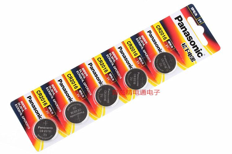 CR2016 松下Panasonic 紐扣電池 汽車遙控器 手錶 電池 CR2016  2