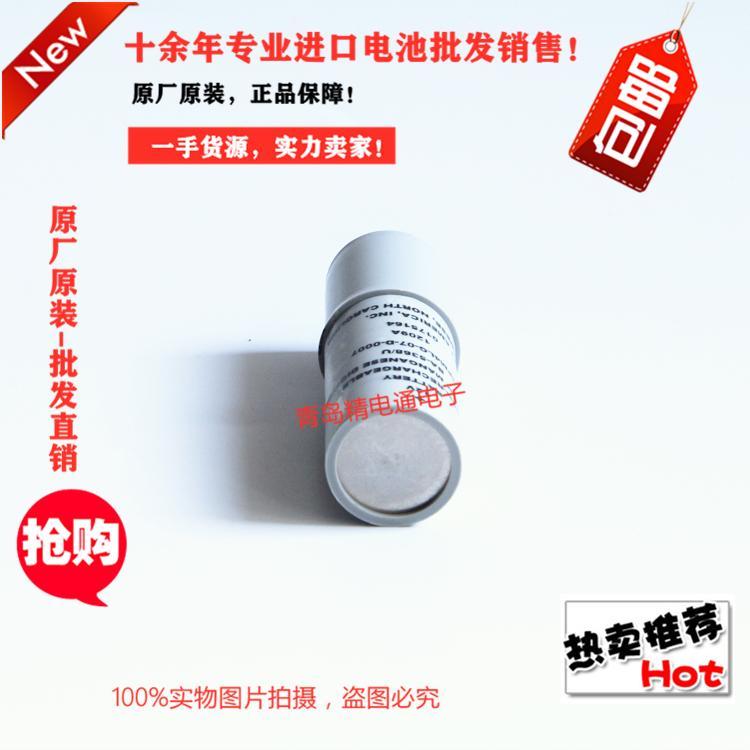 BA-5368/U 帅福得SAFT 低温 宽温 锂锰 锂硫电池 12V 1.0Ah 现货 4