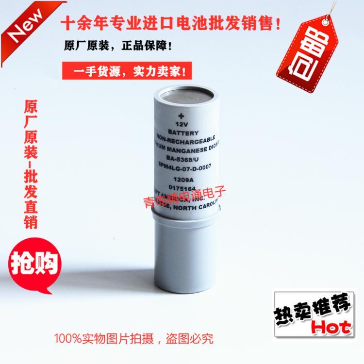 BA-5368/U 帅福得SAFT 低温 宽温 锂锰 锂硫电池 12V 1.0Ah 现货 5