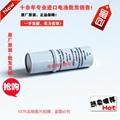 BA-5368/U 帅福得SAFT 低温 宽温 锂锰 锂硫电池 12V 1.0Ah 现货 6