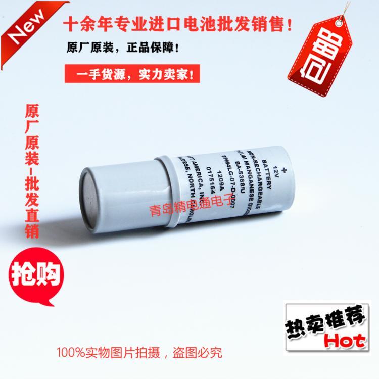 BA-5368/U 帅福得SAFT 低温 宽温 锂锰 锂硫电池 12V 1.0Ah 现货 12