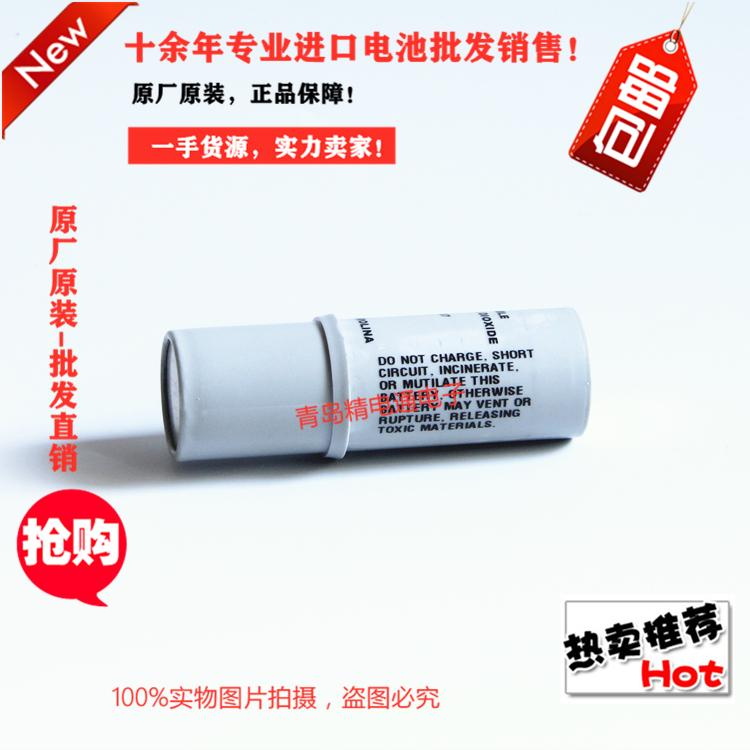 BA-5368/U 帅福得SAFT 低温 宽温 锂锰 锂硫电池 12V 1.0Ah 现货 13
