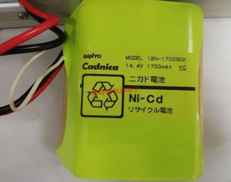 12N-1700SCK GP 超霸 仪器设备充电电池 3