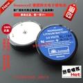 SL-789 SL-889 ER32L65 3.6V  Sonnecell Lithium and battery