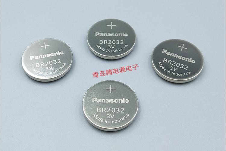 BR2032 按要求加 插头 焊脚 松下Panasonic 纽扣电池 8